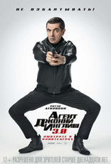 фильм Агент Джонни Инглиш 3.0 Johnny English Strikes Again 2018