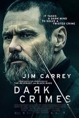 фильм Настоящее преступление True Crimes 2016