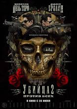 фильм Убийца 2. Против всех Sicario 2: Soldado 2018