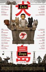 фильм Остров собак Isle of Dogs 2018