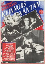 фильм Женщины ждут Kvinnors väntan 1952