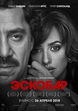 фильм Эскобар Loving Pablo 2018
