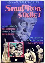 фильм Земляничная поляна Smultronstället 1957