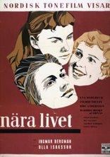 фильм На пороге жизни Nära livet 1958