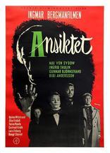 фильм Лицо Ansiktet 1958