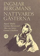 фильм Причастие Nattvardsgästerna 1962
