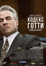 фильм Кодекс Готти Gotti: In the Shadow of My Father 2018