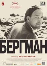 фильм Бергман Bergman: А Year in a Life 2018