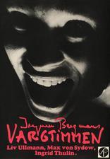 фильм Час волка Vargtimmen 1968