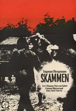 фильм Стыд Skammen 1968
