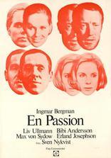 фильм Страсть L 182 1969