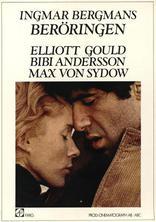 фильм Прикосновение Beröringen 1971