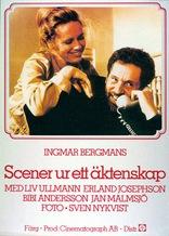 фильм Сцены из супружеской жизни Scener ur ett äktenskap 1973