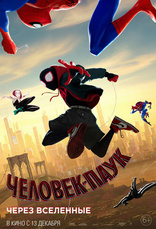 фильм Человек-паук: Через вселенные Spider-Man: Into the Spider-Verse 2018