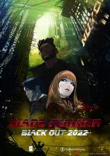 фильм Бегущий по лезвию: Блэкаут 2022 Blade Runner: Black Out 2022 2017