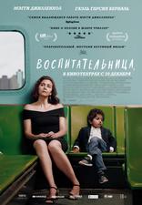 фильм Воспитательница Kindergarten Teacher, The 2018
