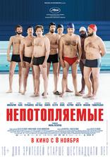 фильм Непотопляемые Le grand bain 2018