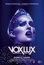 фильм Вокс Люкс Vox Lux 2018