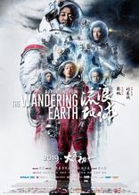 фильм Блуждающая Земля Liu lang di qiu 2019