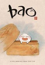 фильм Бао Bao 2018