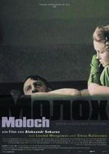 фильм Молох  1999