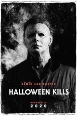 Хэллоуин убивает*