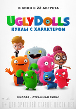 фильм UglyDolls. Куклы с характером Uglydolls 2019