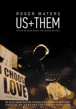 фильм Роджер Уотерс: Мы + Они Roger Waters: Us + Them 2019