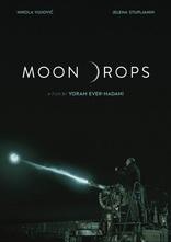 фильм Капли Луны Moon Drops 2018