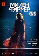 фильм Милен Фармер Mylene Farmer 2019 – Le Film 2019