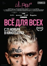 фильм Lil Peep: всё для всех Everybody's Everything 2019