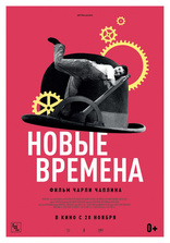 фильм Новые времена Modern Times 1936