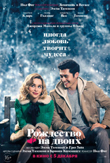 фильм Рождество на двоих Last Christmas 2019