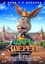 фильм Царь зверей Donkey King, The 2018