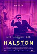 Холстон