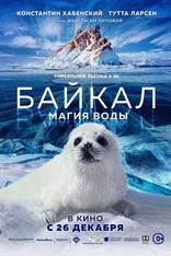 фильм Байкал. Магия воды Baikal 2019