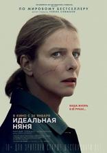 фильм Идеальная няня Chanson douce 2019