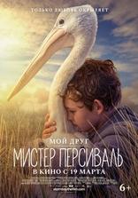 фильм Мой друг мистер Персиваль Storm Boy 2019