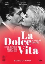 фильм Сладких жизнь La dolce vita 1960