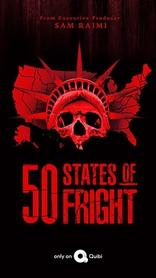 фильм 50 Штатов Страха 50 States of Fright 2020-