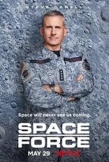 фильм Космические войска Space Force 2020-
