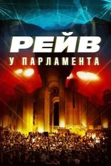 фильм Raving Riot: Рейв у парламента Raving riot 2019