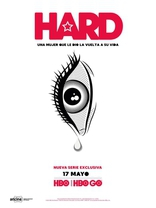 фильм Трудности Hard 2020