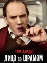 фильм Лицо со шрамом Capone 2020
