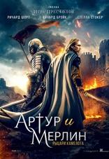 фильм Артур и Мерлин: Рыцари Камелота Arthur & Merlin: Knights of Camelot 2020