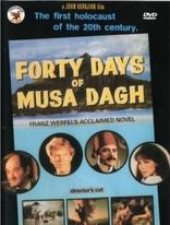 фильм Сорок дней Муса-Дага Forty Days of Musa Dagh 1982