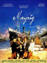 фильм Мать Mayrig 1991