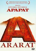 фильм Арарат Ararat 2002