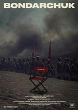 фильм Бондарчук Bondarchuk 2020