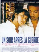 фильм Вечер после войны Un soir après la guerre 1998